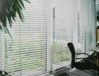 上海卢湾区窗帘订做 窗帘轨道安装 维修,专业的技术 服务