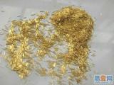 廊坊回收金丝,金条,金摆件,银工艺品