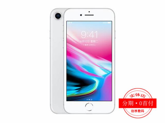 西宁苹果8Plus零首付 苹果分期专卖店 当场分期