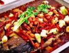 万州烤鱼加盟 特色小吃 投资金额 1-5万元