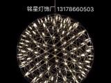 中山铭星灯饰LED火花圆球形厂家,火花球吊灯工厂电话