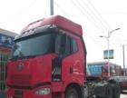 各种型号二手大货车牵引车头 价格合理