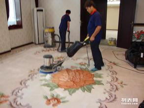 价优!福州地毯清洗大型油烟机空调沙发吊灯地板保洁清洗