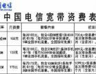 松山湖如何办理电信光纤宽带 东莞家用宽带最低多少钱