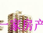 德汇大厦180平可办公用繁华地段交通便利年租6万