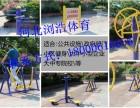栾城户外健身路径 厂家直销 新型仿液压篮球架