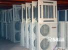 宝安龙华旧货市场高价回收空调办公用品酒楼餐厅设备铁床货架等