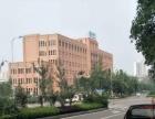 轻轨观月站旁正对面 金科物业 80栋公租房旁的门面