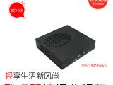 免费试用云创i3 4010U迷你主机微型电脑云终端计算机台式整机