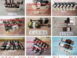 KOSMEK油泵过载装置维修,东永源批发Micron衝床气泵