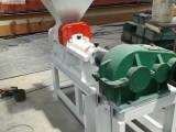 郑州浩森无烟煤粉制棒机 厂价直销煤棒机 煤碳设备生产线