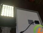 厂家直销太阳能投射灯
