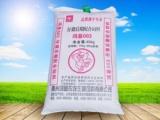 乳猪饲料厂家产品信息 太湖母猪饲料