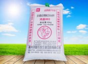 元种母猪饲料厂家|潍坊口碑好的猪饲料价格