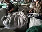 沈阳服装回收 库存积压商品回收