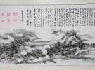 北京珍宝博物馆书画收藏品回购私下交易!大师级书画变现!