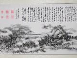 北京珍宝博物馆书画收藏品回购私下交易 大师级书画变现