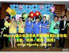 上海气球布置 生日派对策划 百日宴 满月酒一站式服务