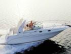 青岛海钓 租船出海钓鱼 游艇出租