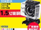 厂家直销 极限运动相机SJ4000 迷你1080P高清防水相机 户外运动