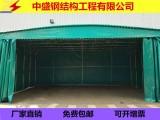 厂家供应推拉雨棚活动雨蓬遮阳棚伸缩帐篷仓储篷汽车棚