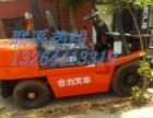 合力h2000系列柴油叉车设备闲置无用现愿将设备低价转