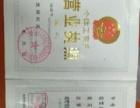 惠普Hp1020 A4黑白激光打印机