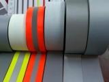 反光膜用高折射灰色反光粉 广东白色反射粉生产厂家