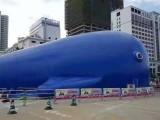 周年庆典活动策划鲸鱼岛乐园房地产活动商场开业鲸鱼岛主题活动