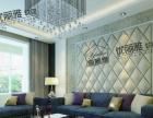 优丽雅软包 床头背景墙 中国软包第一品牌