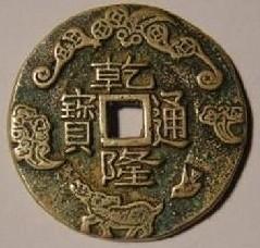 古钱币鉴定评估交易变现操作方式