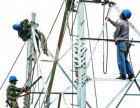 上海低压电工操作证培训考证