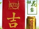 王老吉金银花露,饮料加盟