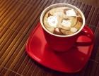 Coco奶茶加盟费多少怎么加盟