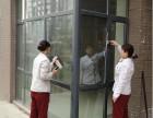 白银区好运来家政公司 专业擦玻璃搞卫生 细心安全专业