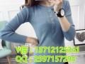 韩版修身开衫针织毛衣厂家直销地摊外贸时尚杂款针织衫批发
