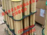 多规格钢帘线销售 抗紫外线的钢帘线长期批