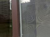 合肥专业定做隐形窗纱服务电话