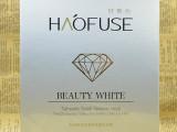 好敷色钻石亮采水漾多效蚕丝冰膜面膜正品HAOFUSE美容院产品批