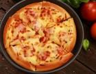 芝根芝底披萨加盟费多少钱