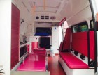 惠州市救护车出租惠州市长途救护车出租