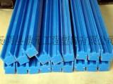 供应超高分子量聚乙烯耐磨塑料异型材、导条