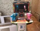 儿童游戏机回收,厂家游戏机回收儿童游乐设备回收