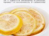 四川安岳特产柠檬之都花果茶特级蜂蜜冻干柠檬片散装少碎片