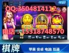 湖南株洲手机棋牌游戏定制开发之街机算法捕鱼软件开发