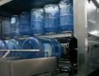 水厂、桶装水、纯净水、饮用水、直饮水、送水