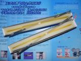 模具激光焊机用激光灯管/激光氙灯/脉冲氙灯8X140X280-5