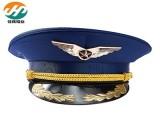 港式大盖帽航空军帽保安训练值勤帽子物业大檐帽生产厂家