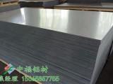 济南5083铝板和5052铝板的区别