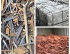 萝岗区废铁回收萝岗区废铁回收公司